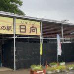 日本一周1人旅9月12日112日目#日本一周 #一人旅 #自転車 #携帯編集 #野宿 #九州 #暇潰し