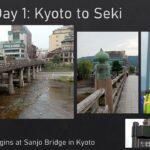 東海道の自転車旅 Cycling the Tokaido (Photos) 1/3