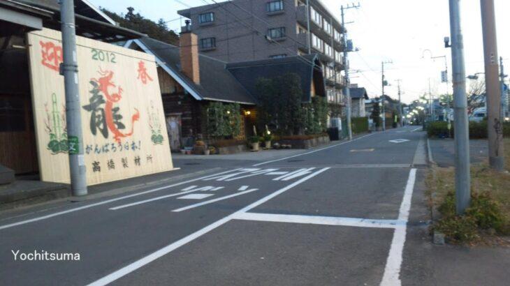 #2 -1川崎宮前から東京府中へ、のの字自転車全国市区町村旅、旅7日目2012 1 4(第2のの字ライン)第2の巻
