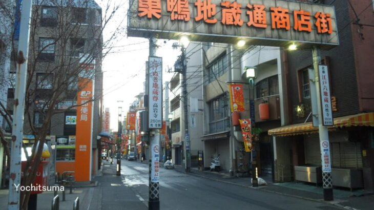 #3-6東京練馬から江東へ、のの字自転車全国市区町村旅、旅15日目2012 1 29(第3のの字ライン)第3の巻よちつま