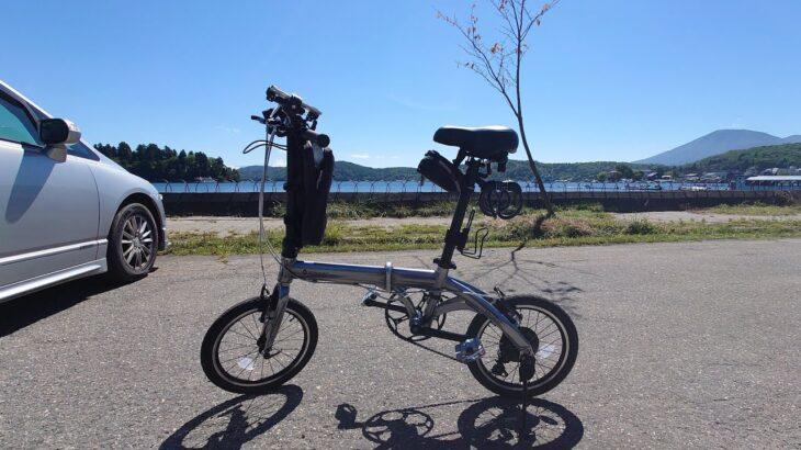 【バツイチ生活系ユーチューバー】ハギさんの一人旅 野尻湖湖畔のポタリング ルノー折りたたみ自転車 (RENAULT PLATINUM LIGHT8)でのんびり走りました。